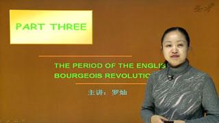 刘炳善《英国文学简史》(第3版)网授精讲班【教材精讲+考研真题串讲】