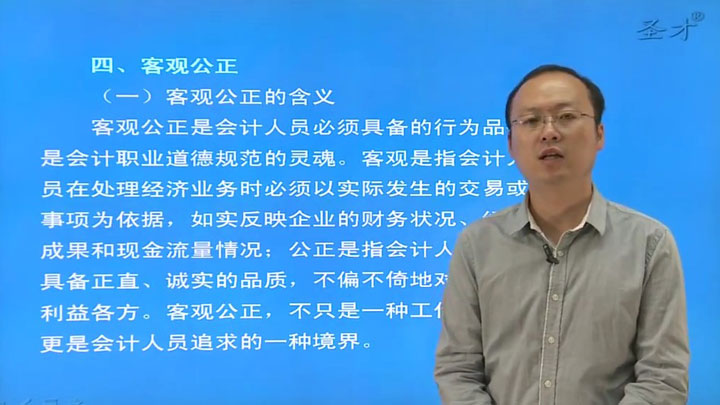 2018上半年出生人口_2018年湖南省人口