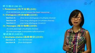 全国中学生英语能力竞赛(初三组)真题解析班(网授)