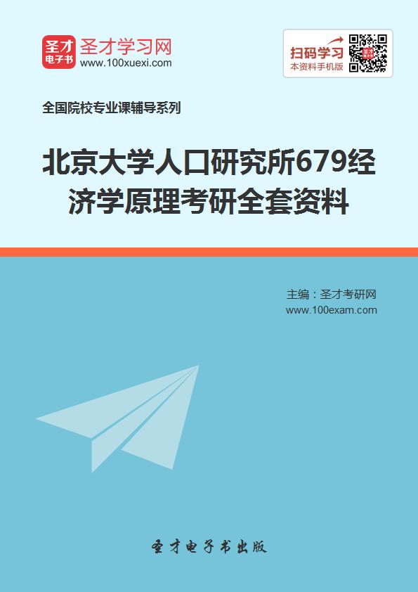 美国人口_北京2019年人口