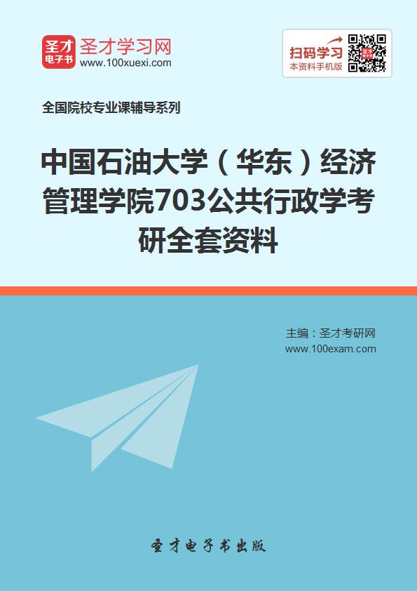 gdp增速_2019年山东省gdp