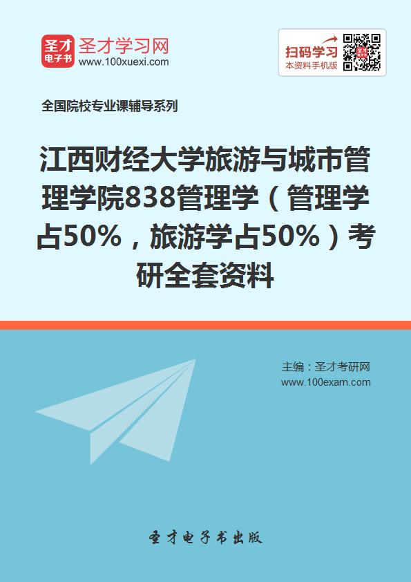 2019年江西省经济_江西2019GDP增长目标8 8.5 2018年江西各城市GDP排名