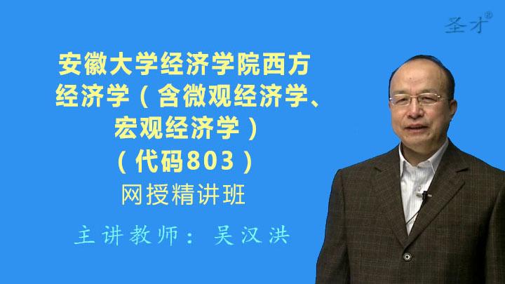 2019安徽省经济人物_2019年安徽经济\