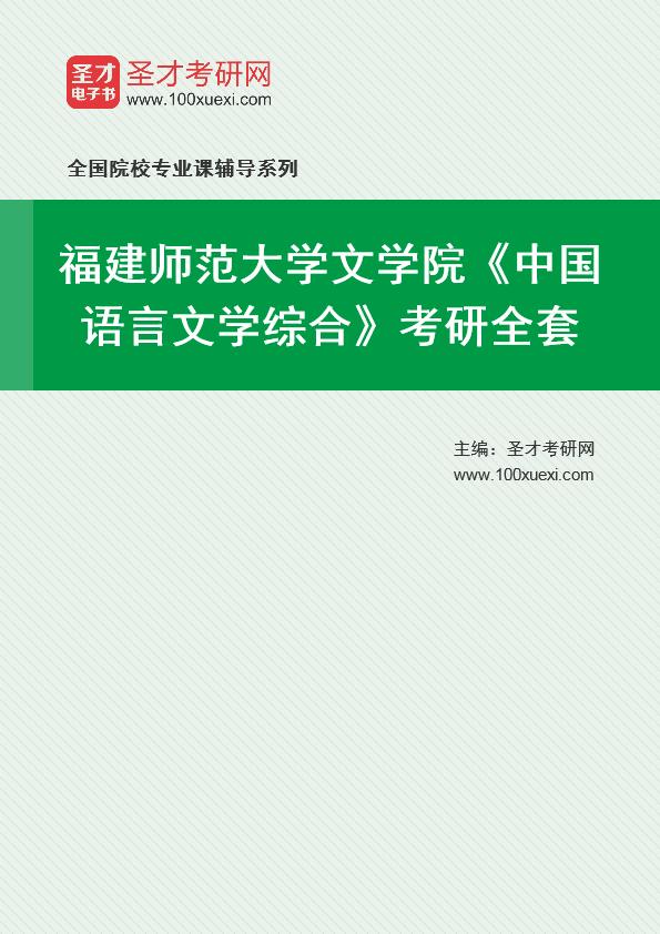 文学院 中国369学习网