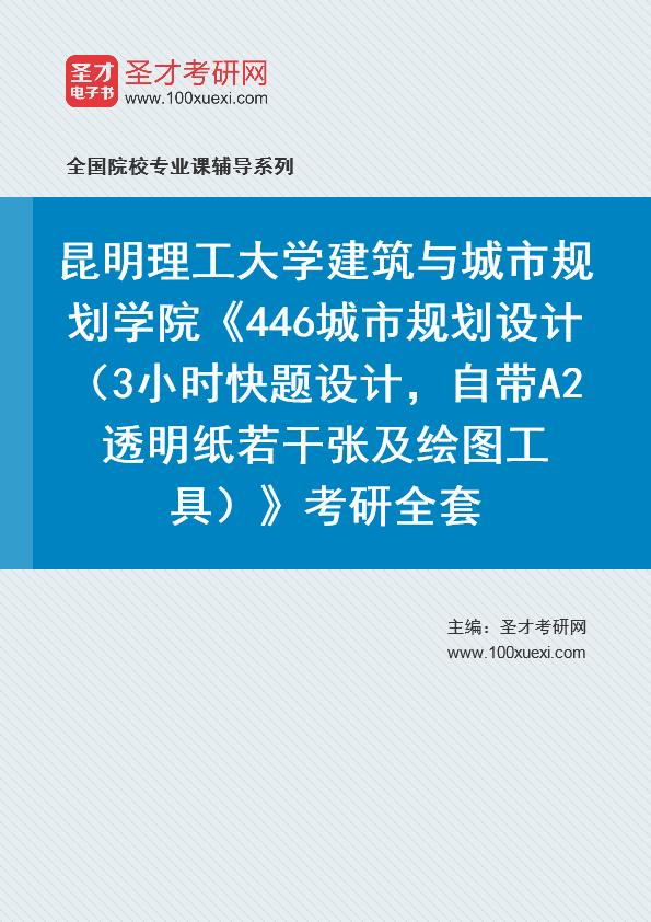 透明纸,昆明369学习网
