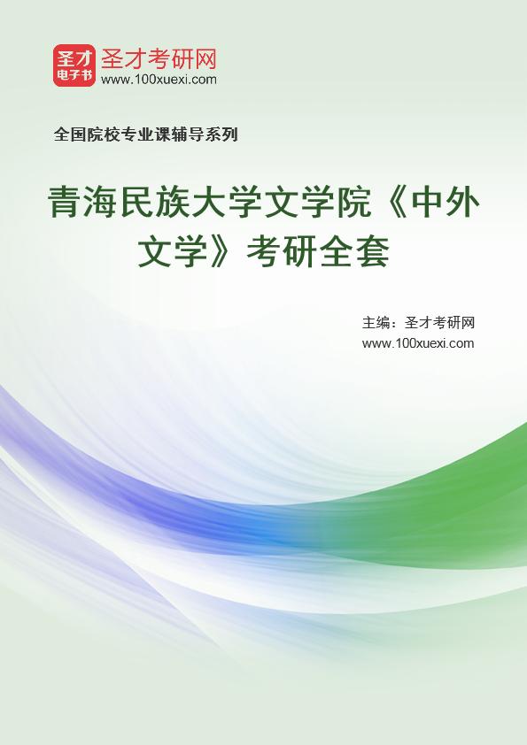 文学院,年青369学习网