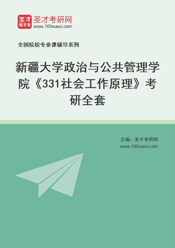 工作原理,研究生院369学习网
