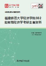 2019福建经济_...月28日下午,2019年京交会\